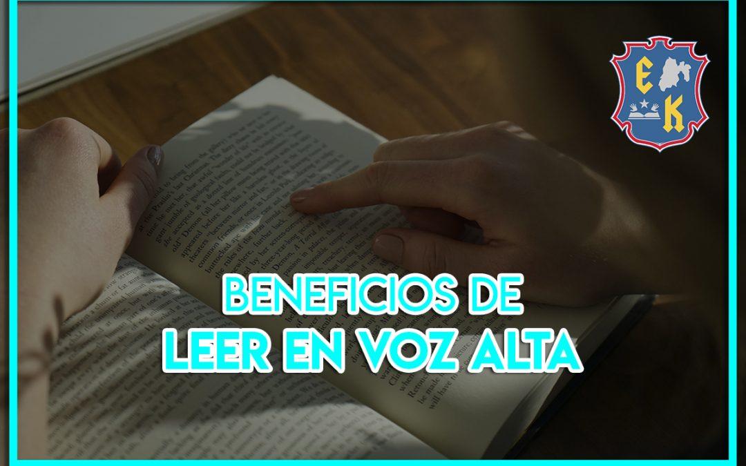 Beneficios de leer en voz alta